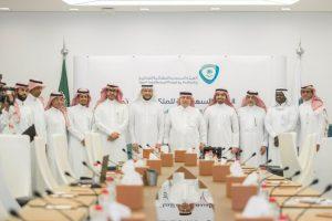 Saudi Intellectual Property Authority Boosts Economy