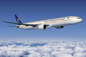 Breakfast Briefing – Civil Aviation Business Opportunities in Saudi Arabia (HOUSTON)