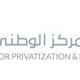 Saudi Arabia Publishes Draft Law for Public Private Partnerships