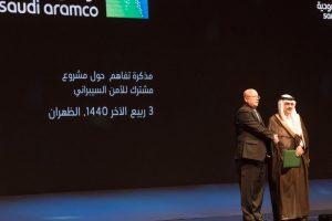 Saudi Aramco and Raytheon Agree to MoU Regarding Cyber Security