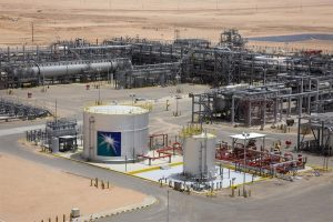 KBR to Supply Saudi Aramco with Solvent Deasphalting Technology