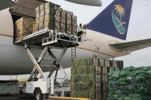 Webinar: Exporting to Saudi Arabia – Saudi Standards Compliance Update