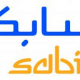 SABIC 2019: Promoting Integrity for Transparency and Growth Conference