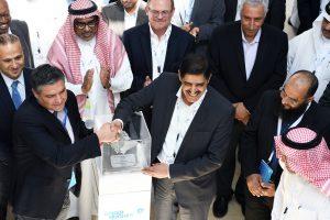 Saudi Aramco Inaugurates New Research Facility