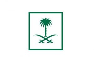 Saudi Arabia Announces 19% Increase in Foreign Investment Licenses in Q1 2020