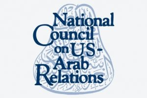 Briefing and Conversation -Business, Trade, and Investment Opportunities in Saudi Arabia: What You Need to Know