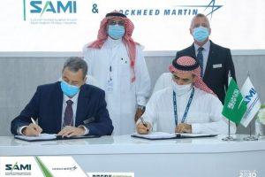 SAMI Signs Deal with Lockheed Martin at IDEX