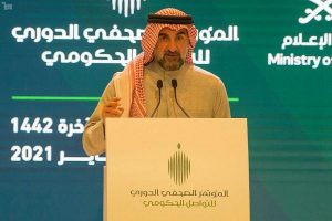 Saudi Arabia's Public Investment Fund: New Strategies, Investments, and Diversification