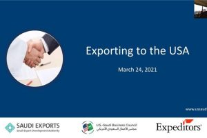 SEDA, USSBC Hold Webinar Guiding Saudi Companies on Exporting to the United States