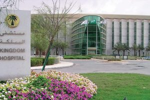 Riyadh's Kingdom Hospital Approved as First Private Hospital to Administer Vaccinations