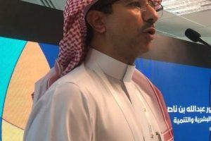 "Saudi Arabia Reforms ""Kafala"" Sponsorship System"