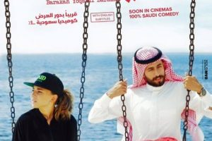 Saudi Lifestyle Corner: The Saudi Film Industry's Top Productions and How to Watch Them