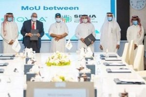 SDAIA and IQVIA Sign Agreement to Develop Artificial Intelligence Research in the Saudi Health Field