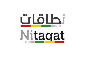 Saudization Program Nitaqat Launches 2nd, Updated Version