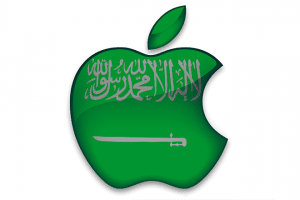 Apple Chooses Riyadh University as Host for its First Middle East iOS Developer Academy