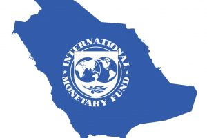 IMF Releases Report on 2021 Article IV Consultation with Saudi Arabia