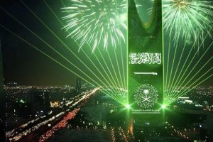 (UPDATE) Lifestyle Corner: Activities and Events on Saudi Arabia's 91st National Day