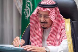 Saudi Arabia Releases 2021 Pre-Budget Statement