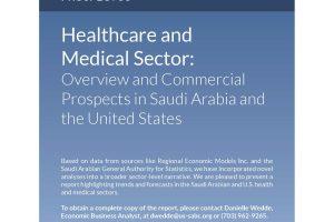 HealthcareIndustryReport2017_Prospectus